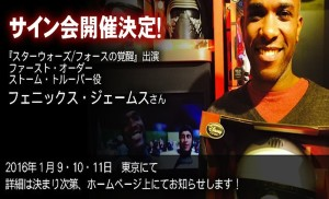 Phoenix James - Star Wars - The Force Awakens - First Order Stormtrooper - Actors - Autograph Signing - Tokyo Japan Episode 7 8 9 VII VIII IX
